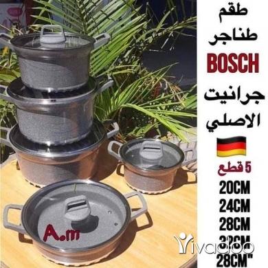 DIY Tools & Materials in Beirut City - طناجر غرانيت