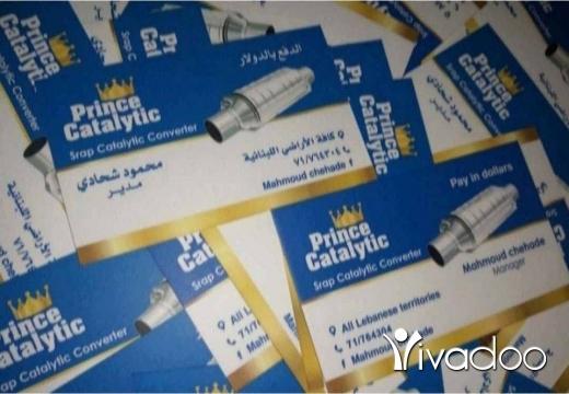 Car Parts & Accessories in Saida - رغم الاقفال لدينا محل للفك وتركيب في كل لبنان