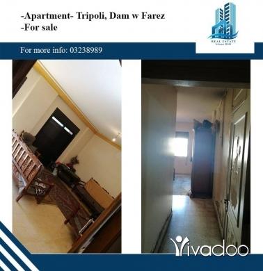 Apartments in Tripoli - شقة للبيع في طرابلس ضم و فرز بجانب باب الرئيسي لمستشفى المظلوم ,