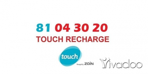 Phones, Mobile Phones & Telecoms in Beirut City - Mrc touch recharge new numbers