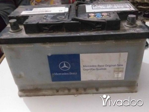 Car Parts & Accessories in Tripoli - Battery mne7a