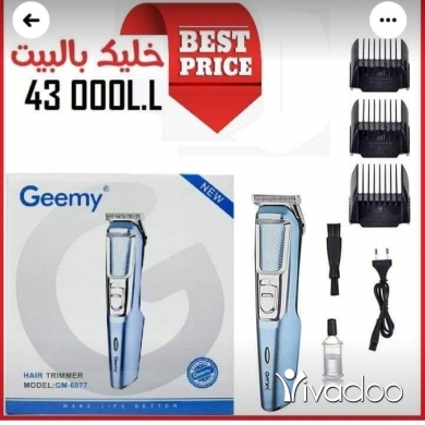 Appliances in Beirut City - عرض ليوم واحد فقط حتى نفاذ الكمية