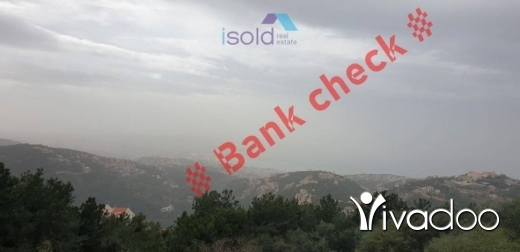 Land in Bhorsaf - A 893 m2 land for sale in Bhorsaf / Bhirsaf ( Naas Side )