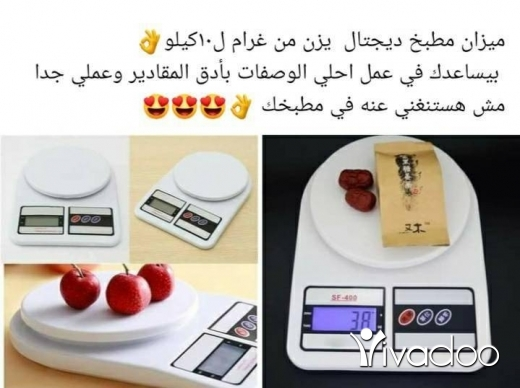 Appliances in Beirut City - للطلب واتس اب 81234641