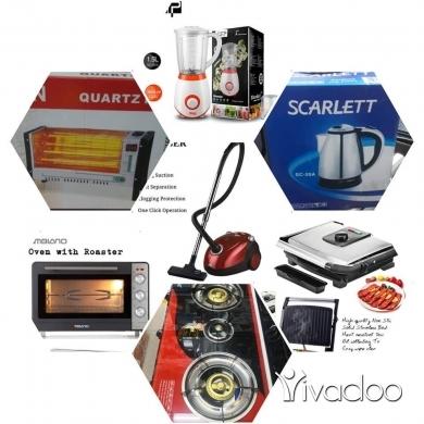 Appliances in Choueifat - للجادين فقط