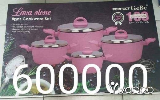 Appliances in Beirut City - أدوات منزلية