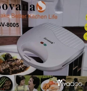 Appliances in Beirut City - Sovana grill
