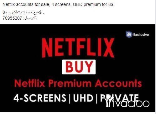 TV, DVD, Blu-Ray & Videos in Beirut City - filllmmmsssssssssssssssssssssssssssss