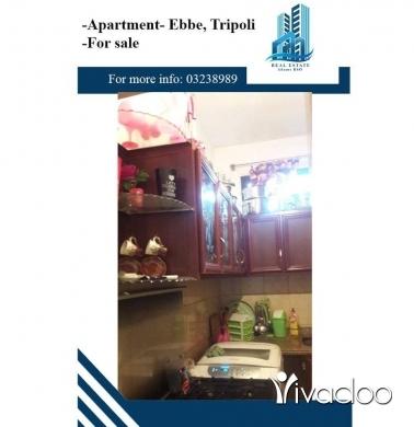 Apartments in Tripoli - شقة للبيع في طرابلس القبة, ضهر المغر