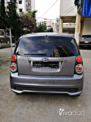 Kia in Beirut City - for sale