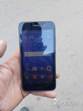 Phones, Mobile Phones & Telecoms in Tripoli -  wy3 8jega ktir ndife