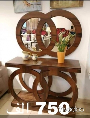 Home & Garden in Tripoli - Console للبيع