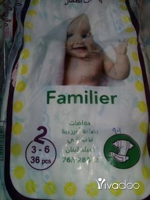 Baby & Kids Stuff in Tripoli - حفاضات اوربية ممتازة