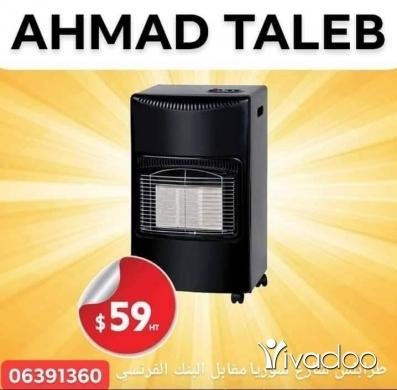 Appliances in Tripoli - أجدد العروض