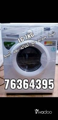 Appliances in Hadeth - شويفات وفي توصيل