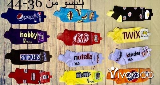 Clothes, Footwear & Accessories in Sour - معرض يارا جملة ومفرق وتسليم صفحات اون لاين 71670136 مصدر رئيسي
