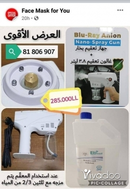 TV, DVD, Blu-Ray & Videos in Bourj el Barajneh - 81806907