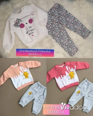 Baby & Kids Stuff in Beirut City - Winter Collection