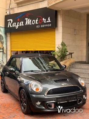 Mini in Beirut City - Mini cooper S 2011 company source ☎️03889908