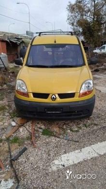 Renault in Nabatyeh - Kongo 2009