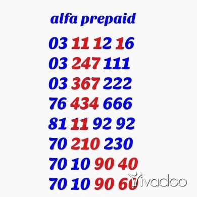 Phones, Mobile Phones & Telecoms in Bourj el Barajneh - يا رب