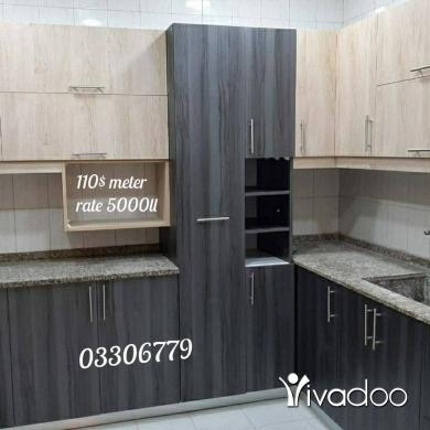 Home & Garden in Mkalles - Wood cabinet kitchen