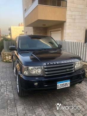 Rover in Beirut City - Sport hse