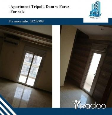 Apartments in Tripoli - شقة فخمة سوبر ديلوكس للبيع
