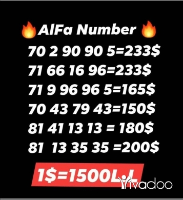 Phones, Mobile Phones & Telecoms in Leilaky - For Sale recharge alfa Number