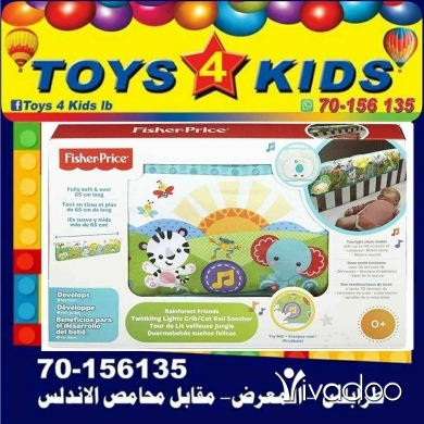 Video Games & Consoles in Tripoli - Toys4kids
