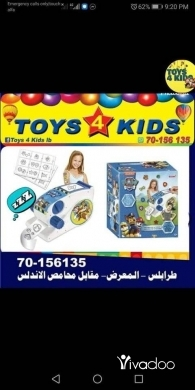 Video Games & Consoles in Tripoli - Toys 4 kids