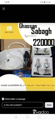 Other Goods in Saida - لمبات ليد+ رنقات بسسس ٢٢٠ الف