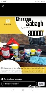 Other Goods in Saida - لمبات