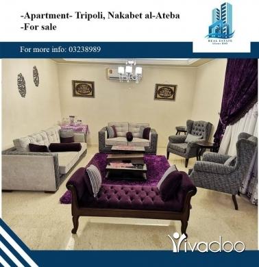 Apartments in Tripoli - شقة فخمة لقطة للبيع في طرابلس بين شارع نقابة الاطباء و طريق الميناء,