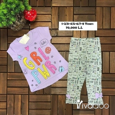 Baby & Kids Stuff in Beirut City - summer collection