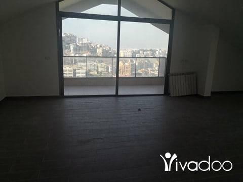 Duplex in Beirut City - Mansouriye Duplex !