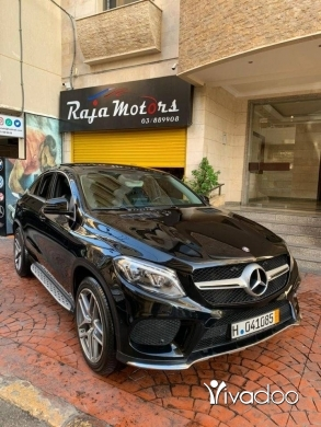 Mercedes-Benz in Beirut City - Mercedes-Benz GLE 400 4MATIC Coupe 2017