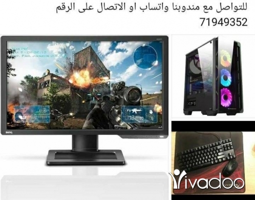 Computers & Software in Beirut City - Core i7 8700