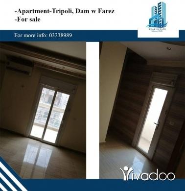 Apartments in Tripoli - شقة فخمة لقطة