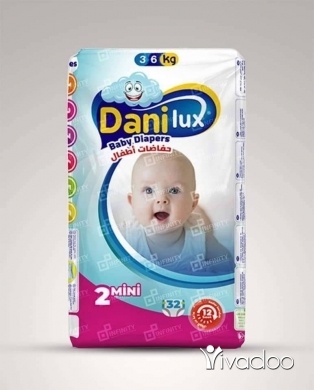 Baby & Kids Stuff in Nabatyeh - حفاضات DANI LUX