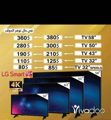 TV, DVD, Blu-Ray & Videos in Beirut City - عرض خاص علي جميع انواع الشاشات