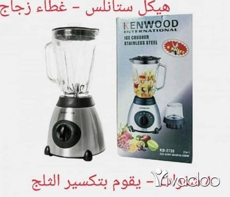 Appliances in Beirut City - خلاط