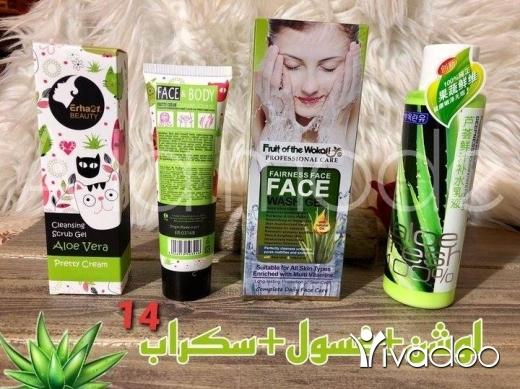 Health & Beauty in Tripoli - offer aloevera*