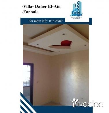 Apartments in Tripoli - تربليكس (triplex for sale) بمواصفات عالية للبيع