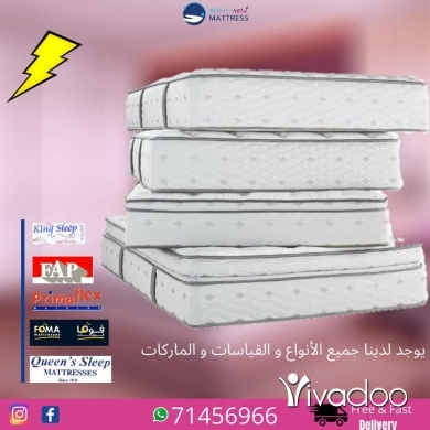 Home & Garden in Beirut City - Mattress