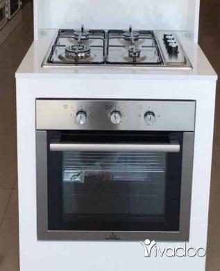 Appliances in Dar Aoun - جميع لأدوات الكهربائيه بأحلا لأسعار