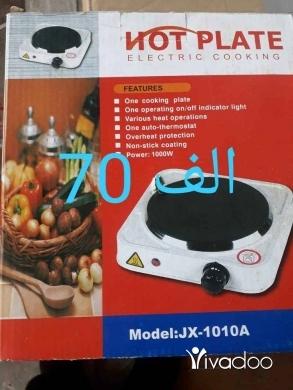 Appliances in Hadeth - سخان كهرباء