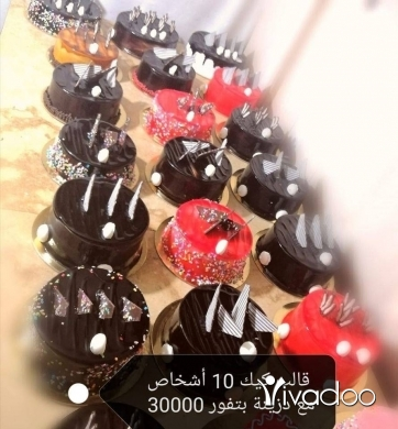 Food & Drink in Tripoli - باتيسيري توب كيك