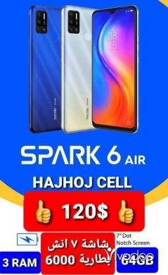 الهواتف والاتصالات في صيدا - عروضات حجحوج سل : 03734327