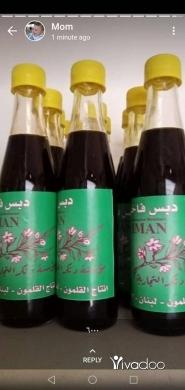 Food & Drink in Tripoli - الخضار والفواكه